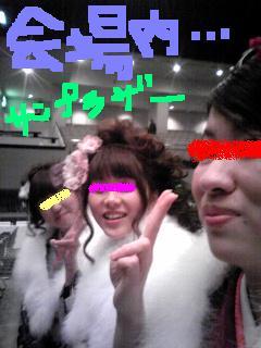 20100113sanpraza.jpg