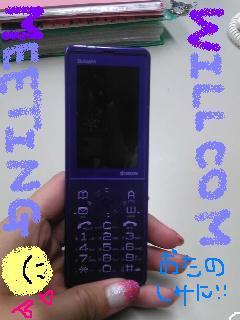20100113willcommeeting.jpg