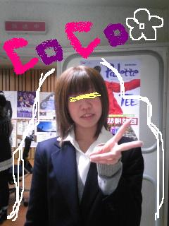 20100118coco.jpg