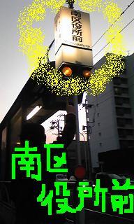 20100119-02.JPG