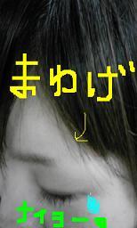 20100119-03.JPG