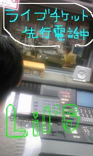 20100119-08.JPG