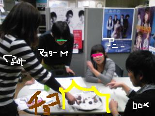 20100121cho.jpg