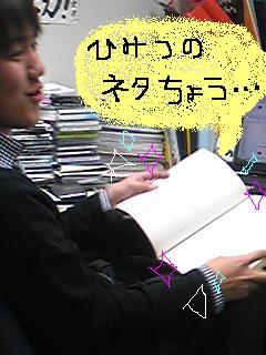 20100121neta.jpg