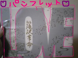 20100201takizawa.jpg