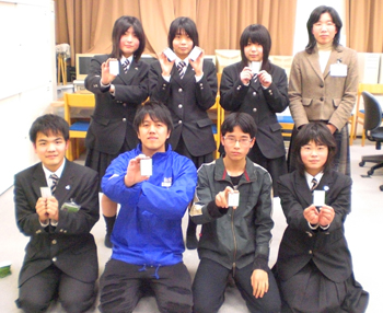 20100202-sougougijyutsu01.jpg