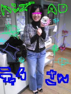 20100203thim.jpg