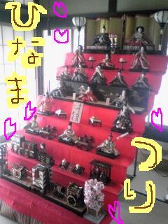 20100208hinamatsuri.jpg