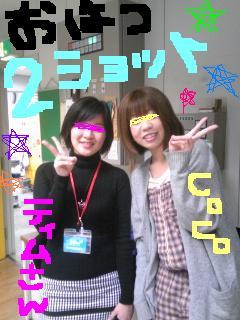 20100210ohatsu.jpg