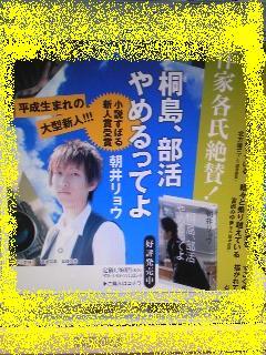 20100218kirishima.jpg