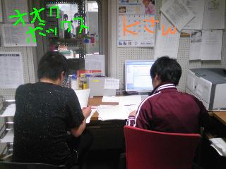 20100224mail.jpg