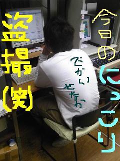 20100225nikkori.jpg