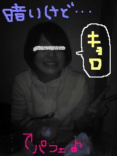 20100301kyoro.jpg