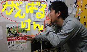 20100302-01.JPG