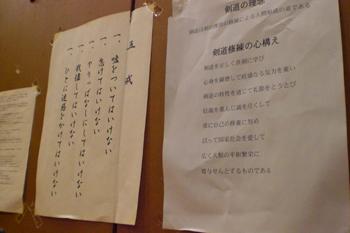 20100302-yasunishi03.jpg