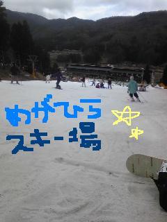 20100308snow1.jpg