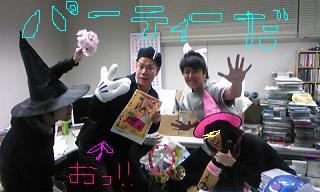 20100309-01.JPG