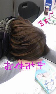 20100309-02.JPG