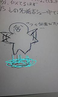 20100309-06.JPG