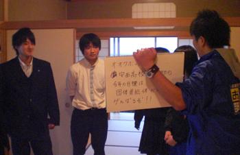 20100309_nagisa04.jpg