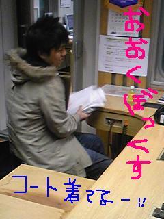 20100310box.jpg