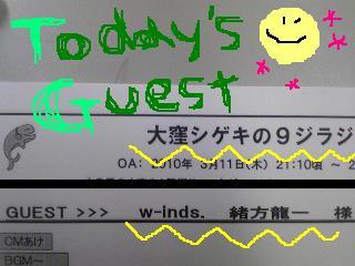 20100310guest.jpg