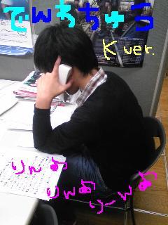 20100310k.jpg