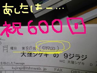 20100315600.jpg