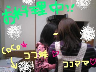 20100315cooking.jpg
