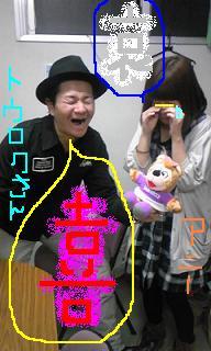20100316-03.JPG
