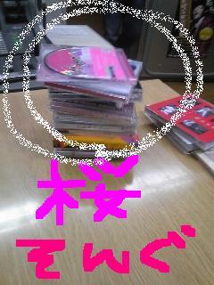 20100322sakura.jpg
