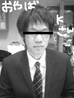 20100325oyaba.jpg