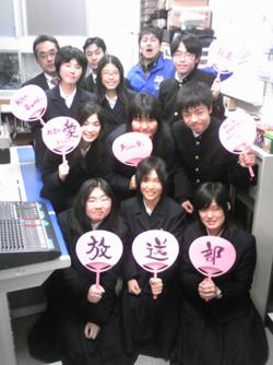 20100330_kuremitsuta01.jpg