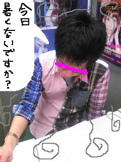 20100401ksan.jpg