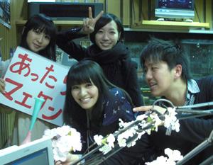 20100401perfume01.jpg