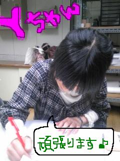 20100405ychan.jpg