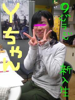 20100406ychan.jpg