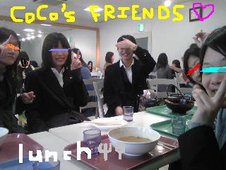 20100407cocofriends.jpg