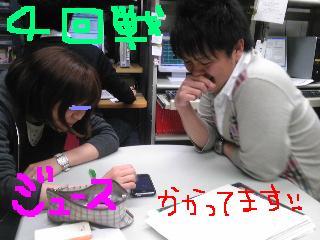 20100407oth.jpg