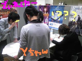 201004139jirai.jpg