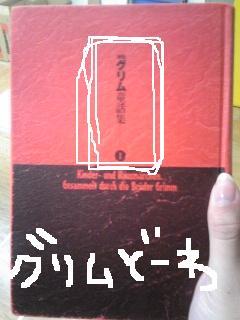 20100414book.jpg