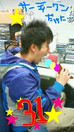 20100415okbox31.jpg