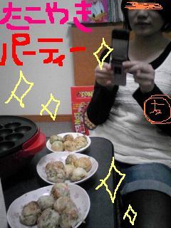 20100419takoyaki.jpg