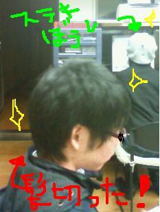 20100503haircut.jpg