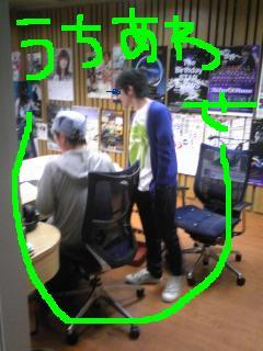 20100503uchiawase.jpg
