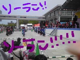20100505shou.jpg