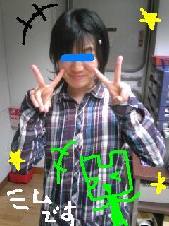 20100511mimu.jpg