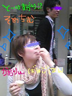 20100512somekao.jpg