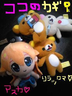 20100517key.jpg