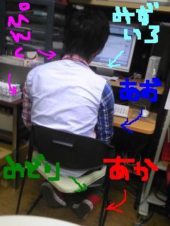 20100519color.jpg